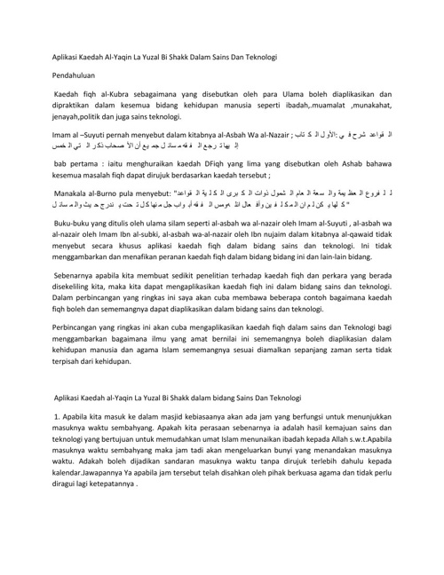 Nota Tam AA 209-Aplikasi Kaedah Al-Yaqin La Yuzal Bi Shakk