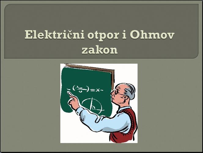 Ohmov zakon