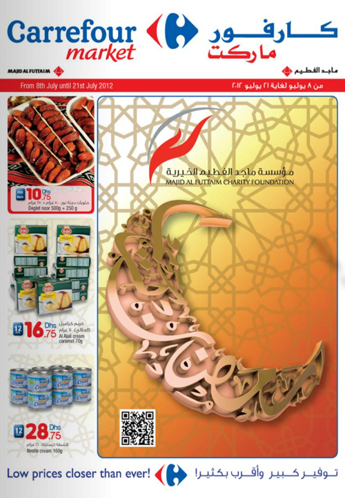 Carrefour Market Ramadan Offers