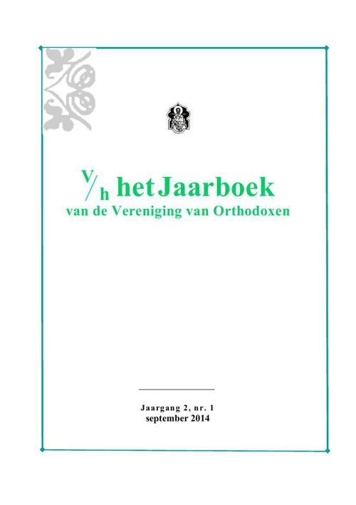 Inkijkexemplaar Jaarboek 2014 VvO