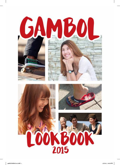 GAMBOL Lookbook 2015
