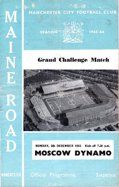 City v Moscow Dynamo 1965