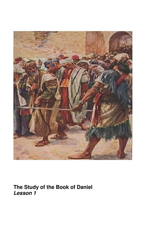 Daniel Small Group Study