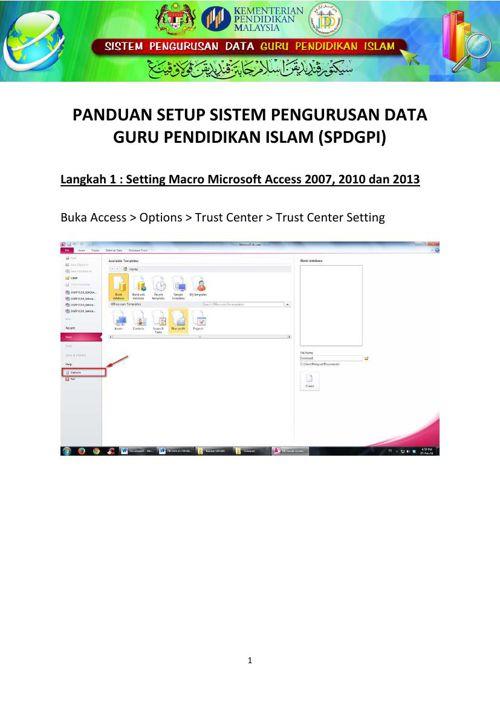 DGPI15.0