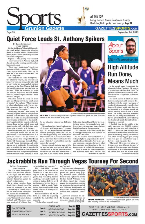Gazette Sports | September 24, 2015