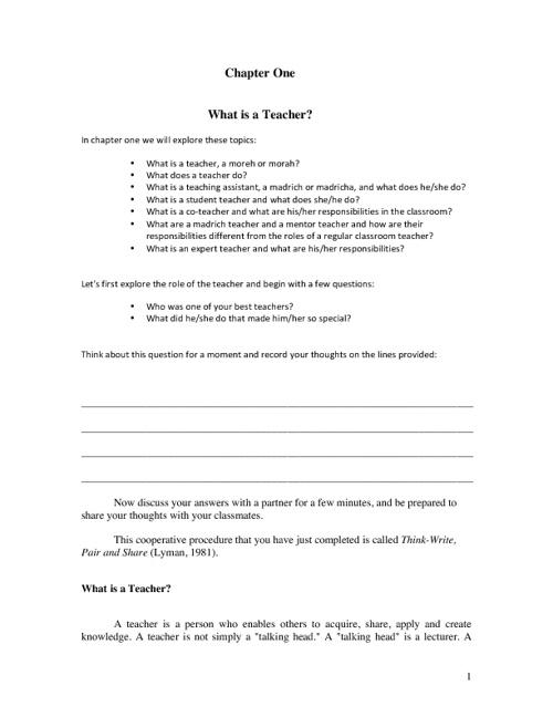 What is a Teacher