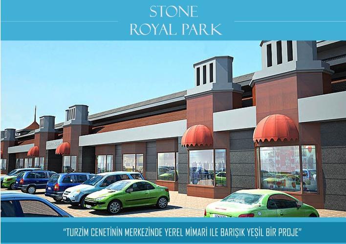 STONE ROYAL PARK