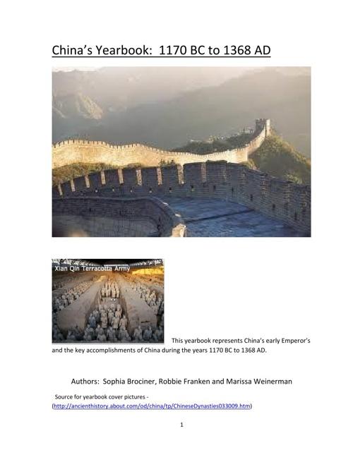 china yearbook 3.4