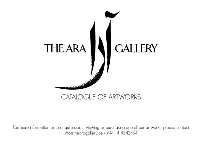 Ara Artwork Catalogue