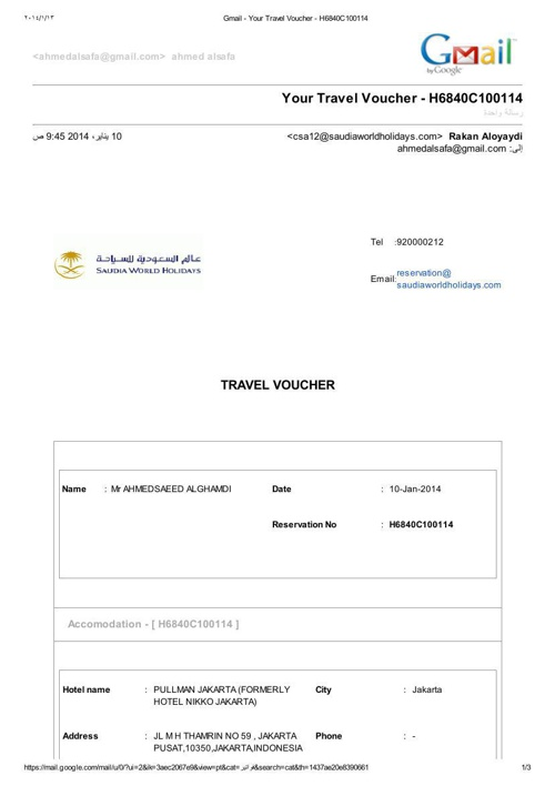 Gmail - Your Travel Voucher - H6840C100114