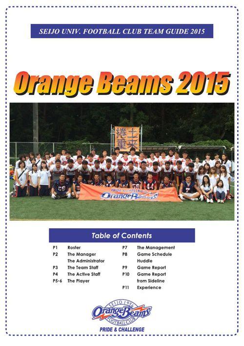 Orange Beams 2015