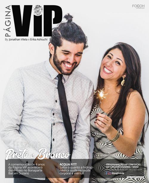 Leia ONLINE o caderno Página VIP de 16/03