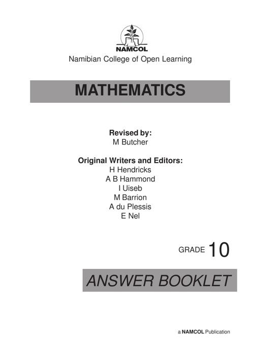 JSC Mathematics Answer Booklet