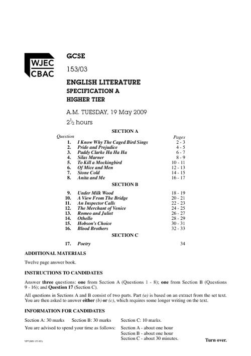 Literature Past Paper 2009