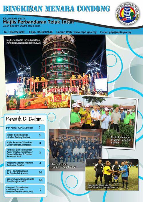 """Bulletin """"Bingkisan Menara Condong"""" keluaran 12015"""