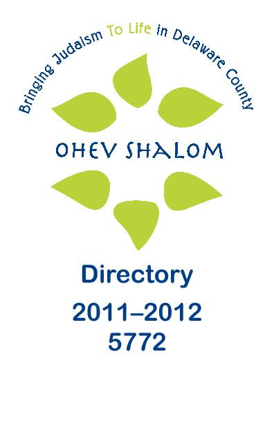 2011-2012 Member Directory