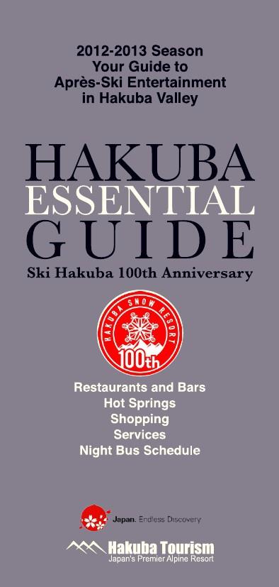Hakuba Essential Guide 2013