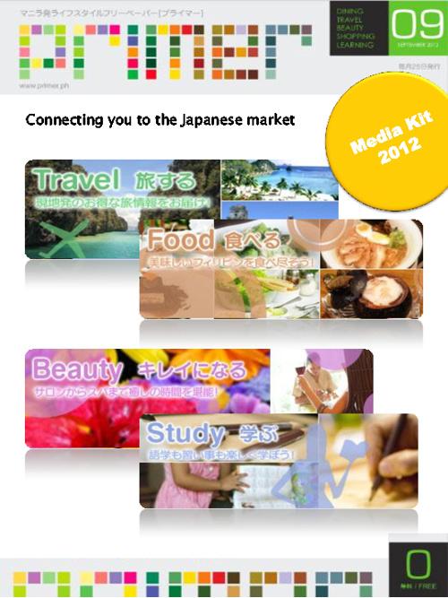 Primer - Media Kit 2012