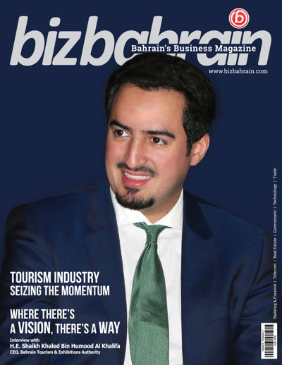 bizbahrain E-MAGAZINE - JULY 2016