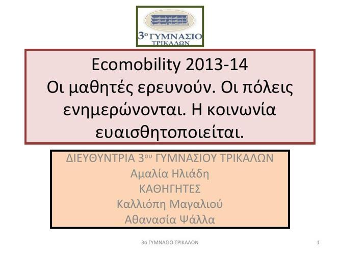 Ecomobility 2013-14