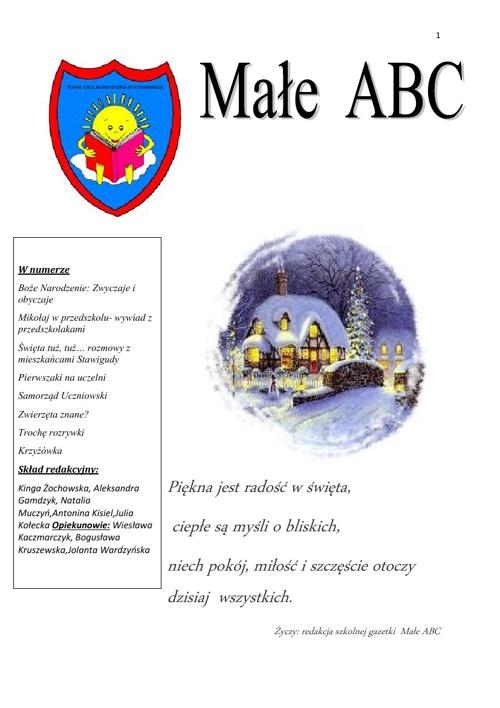 Wydanie Świątecznej 2013