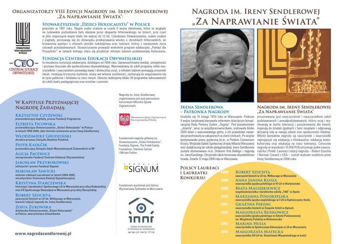 Nagroda im. Ireny Sendlerowej 2014