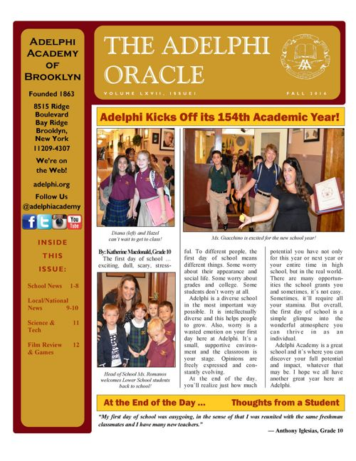 Oracle Fall 2016