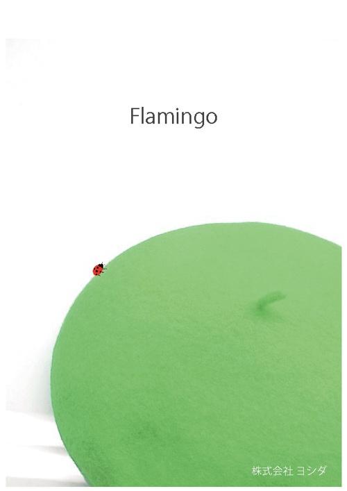 flamingo2012