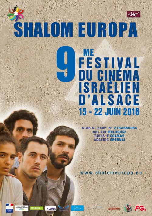 Brochure Shalom Europa du Festival 2016