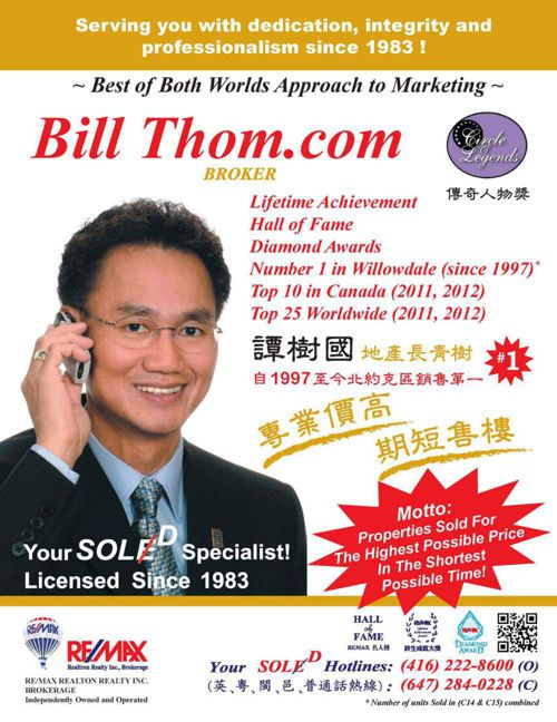 Bill Thom Real Estate Broker