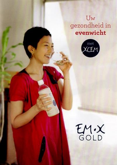 EM-X-gold-1