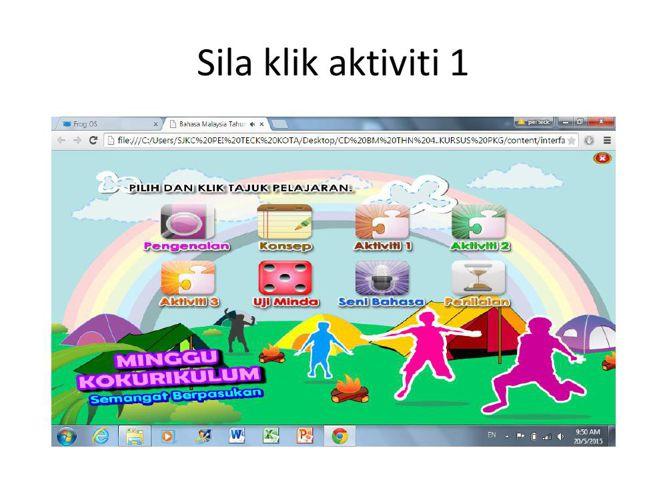 pribt screen PP