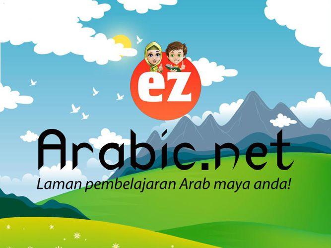 EZ-Arabic-Keluaargaku