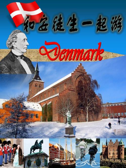 Denmark Brochure