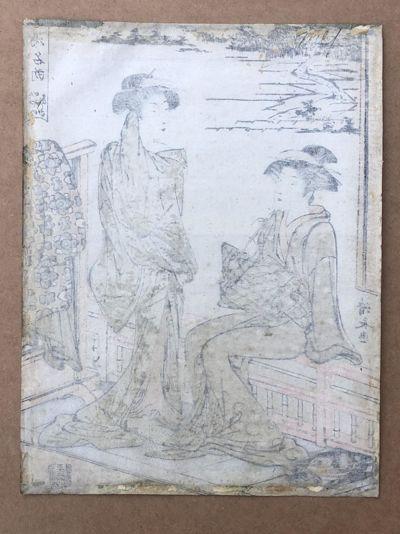 Miyanoshita by Torii Kiyonaga