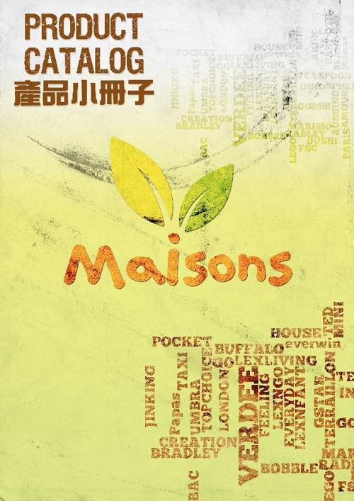 Maisons Product Catalog