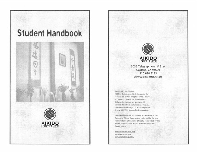 aikido_institute_handbook