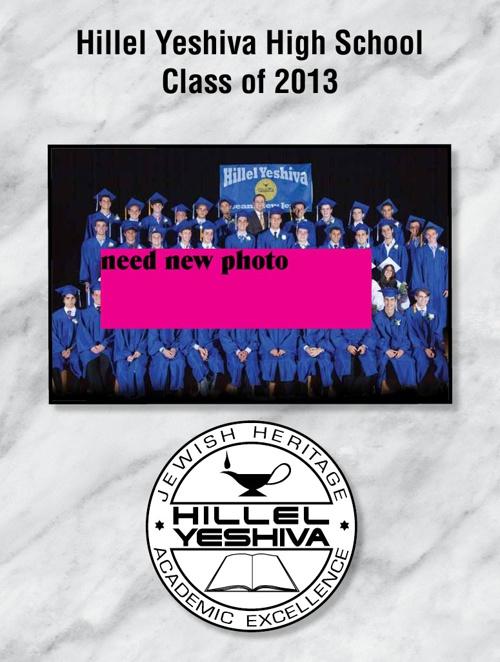 2_3_2013_Hillel_HS_Yearbook_Proof