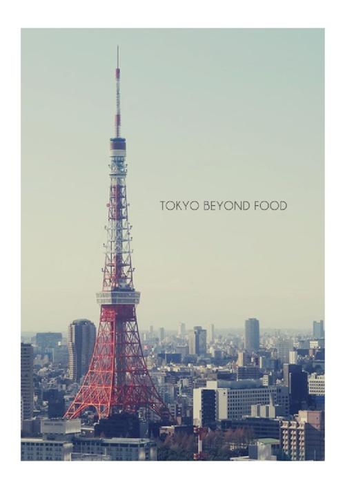 Tokyo by Food