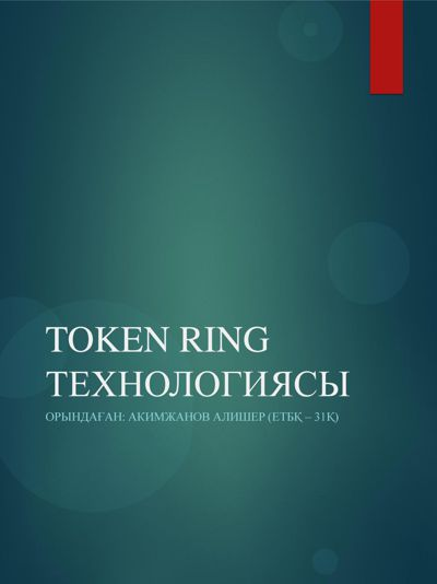TOKEN RING (1)-page-001