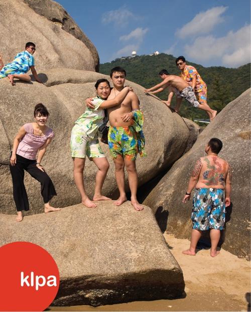 KLPA 2012 EXHIBITION CATALOGUE. Downloadable