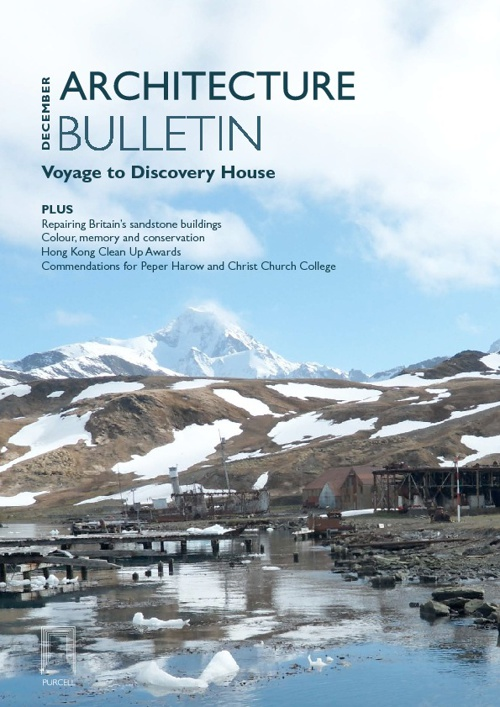 Architectural Bulletin - December