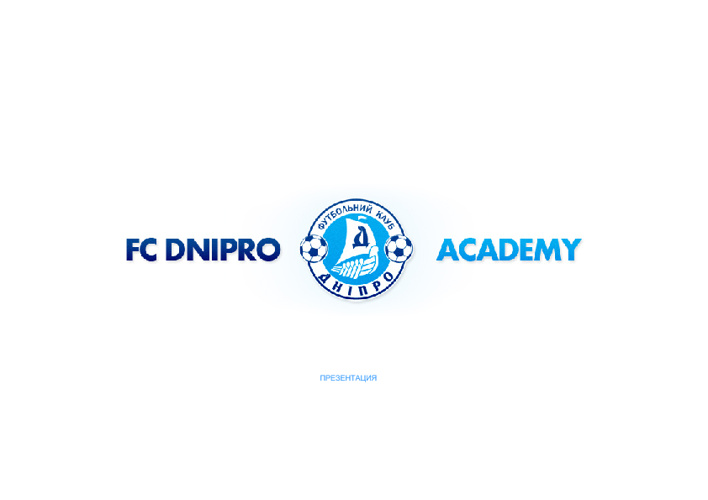 FC DNIPRO ACADEMY