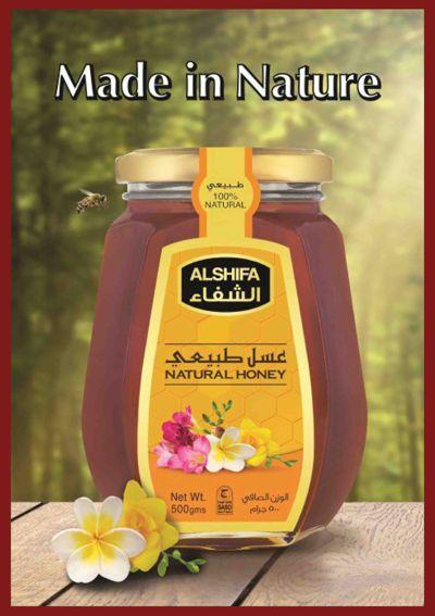 Al Meera Super Saver Brochure