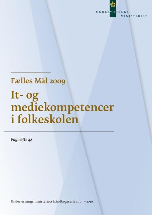 It- og mediekompetencer i folkeskolen (1).ashx