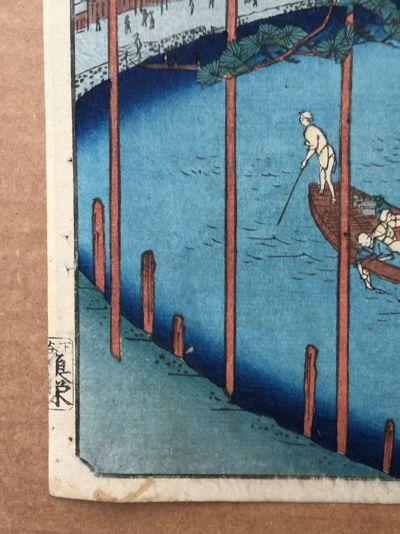 Onagi Canal Ando Hiroshige