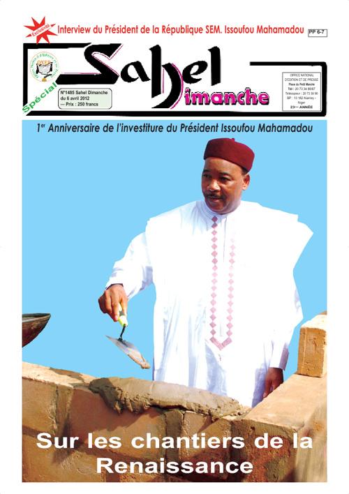 1er Anniversairede l'investiture du Président Issoufou Mahamadou