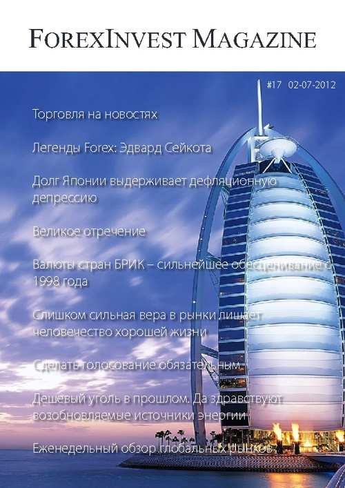ForexInvest Magazine #17