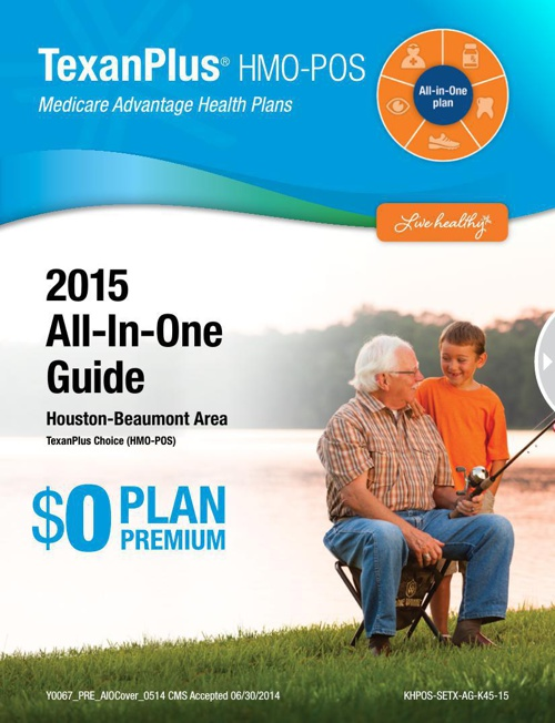 TexanPlus HMO-POS Houston-Beaumont 2015 All-In-One Guide