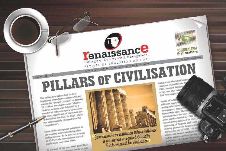 Renaissance College by Srijan Advertising